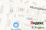 Схема проезда до компании Dzyga dance Studio в Вишневе