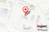 Схема проезда до компании Юниверс в Санкт-Петербурге