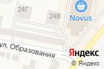 Схема проезда до компании Health market в Вишневе