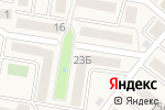 Схема проезда до компании Арбитражный управляющий Демчан А.И. в Вишневе