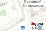 Схема проезда до компании Нотариус Тищенко Н.М. в