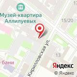 Почтовое отделение №144