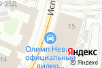 Схема проезда до компании Олимп Нева в Санкт-Петербурге