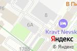 Схема проезда до компании Дагвино, ЗАО в Санкт-Петербурге
