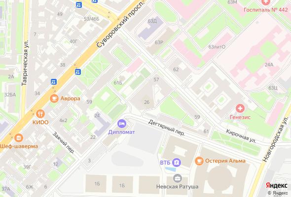 купить квартиру в ЖК Дом у ратуши