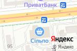 Схема проезда до компании ФК Магнат, ТОВ в