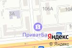 Схема проезда до компании Аптека №1 в