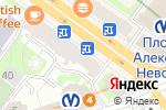 Схема проезда до компании Мастерская по ремонту обуви на Невском проспекте в Санкт-Петербурге