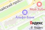 Схема проезда до компании Мастерская по ремонту обуви и кожгалантереи в Санкт-Петербурге
