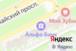 Схема проезда до компании Альфа-банк в Санкт-Петербурге