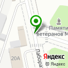 Местоположение компании БетонСпб