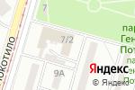 Схема проезда до компании Строительная компания в