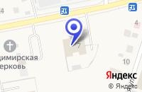 Схема проезда до компании ЦЕНТР ЗДОРОВЬЯ И КАРАСОТЫ в Коммунаре