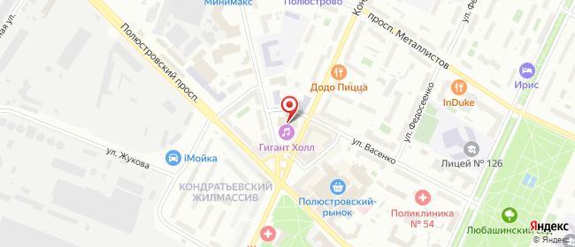 Карта расположения пункта доставки Халва в городе Санкт-Петербург