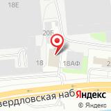 Пожарная часть №13 Калининского района