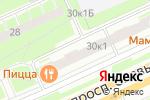 Схема проезда до компании Минутка в Санкт-Петербурге
