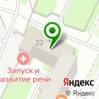 Местоположение компании First Logistic
