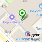 Местоположение компании 70x30.ru