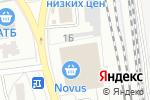 Схема проезда до компании Isei в
