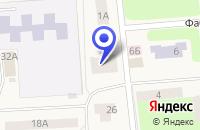 Схема проезда до компании МОНТАЖНО-СЕРВИСНАЯ ФИРМА СИГНАЛ в Коммунаре