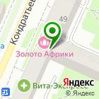 Местоположение компании Секонд-хенд на Кондратьевском проспекте
