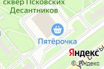 Схема проезда до компании Магазин штор и товаров для шитья в Санкт-Петербурге