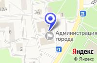 Схема проезда до компании МУП ТФ РАДУГА в Коммунаре