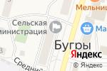 Схема проезда до компании Администрация сельского поселения Бугровское в Буграх