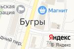 Схема проезда до компании Нотариус Митрофанов Д.В. в Буграх