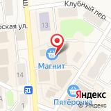 Магазин картин на Ленинградском шоссе (Гатчинский район)