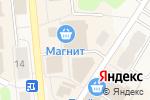 Схема проезда до компании Гармония Улыбки в Коммунаре