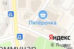 Схема проезда до компании Продуктовый магазин в Коммунаре