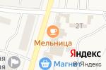 Схема проезда до компании Социальная аптека в Буграх