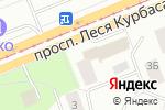 Схема проезда до компании Адвокатское бюро Кравченка А.В. в
