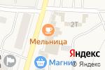 Схема проезда до компании Центр бытовых услуг в Буграх