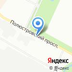 Полюстровский 28 на карте Санкт-Петербурга