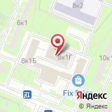 ООО Дельта-Т
