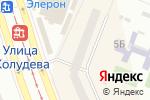 Схема проезда до компании Агентство автострахования в