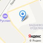 Геро на карте Санкт-Петербурга