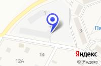 Схема проезда до компании ПРОИЗВОДСТВЕННАЯ ФИРМА ЭНЕРГОБУМПРОМ в Коммунаре