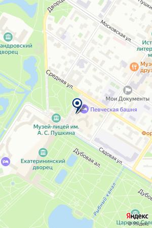 c8a413b9d2f7b Янтарная лавка, Санкт-Петербург — Сувениры и подарки на ул ...