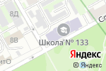 Схема проезда до компании Центр образования №133 Невского района в Санкт-Петербурге