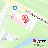 Ленинградский областной кардиологический диспансер