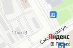 Схема проезда до компании АртБинд в Санкт-Петербурге