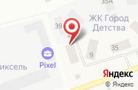 Схема проезда до компании Единый центр новостроек Тренд в Коммунаре
