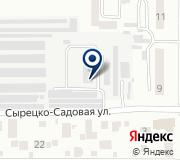 КОМПЛЕКТ-2000, компания