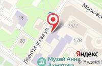 Схема проезда до компании № 10 в Пушкине