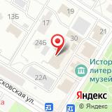 Отдел надзорной деятельности Пушкинского района