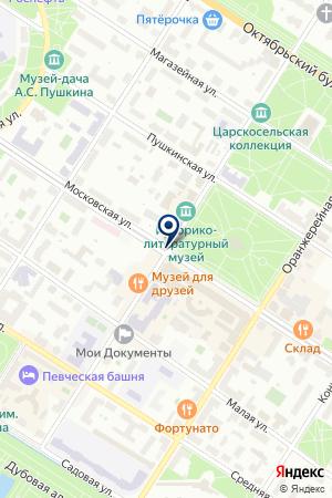 ЧАСТНАЯ БРИГАДА ОТДЕЛОЧНИКОВ на карте Пушкина
