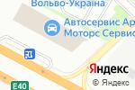 Схема проезда до компании Викинг Моторз в